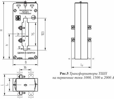 Габаритные, установочные размеры и масса трансформаторов ТШП на первичные токи 600 и 800 А